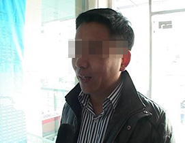 秦先生 男33岁 保安