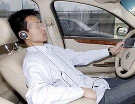杨先生 男 24岁 企业职工