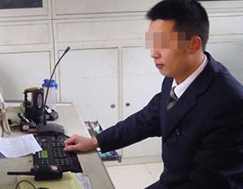 骆先生 男 28岁 工程师