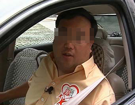 朱先生 男 33岁 司机